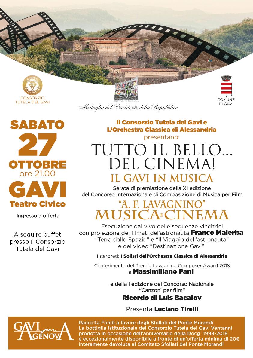 Festival A.F.Lavagnino: Musica e Cinema 2018