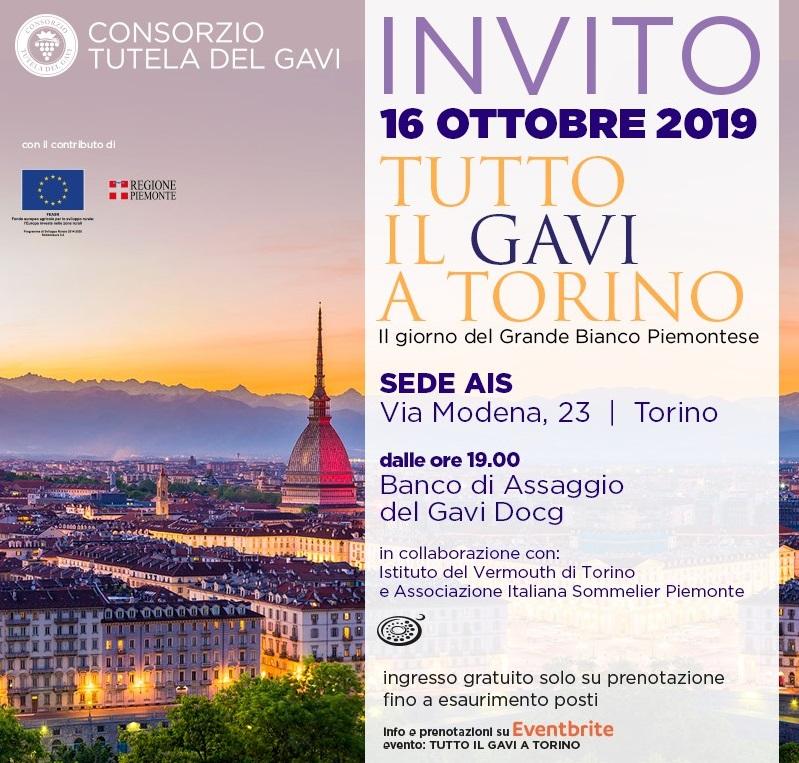 Tutto il Gavi a Torino 2019
