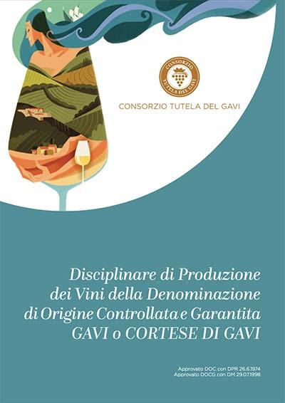 GAVI - Consorzio Tutela del Gavi - disciplinare